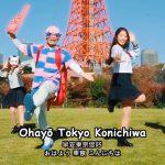 Namewee の日本ネタ新曲「東京盆踊り2020(Makudonarudo)」が面白い