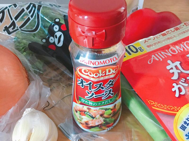 オイスターソースと野菜