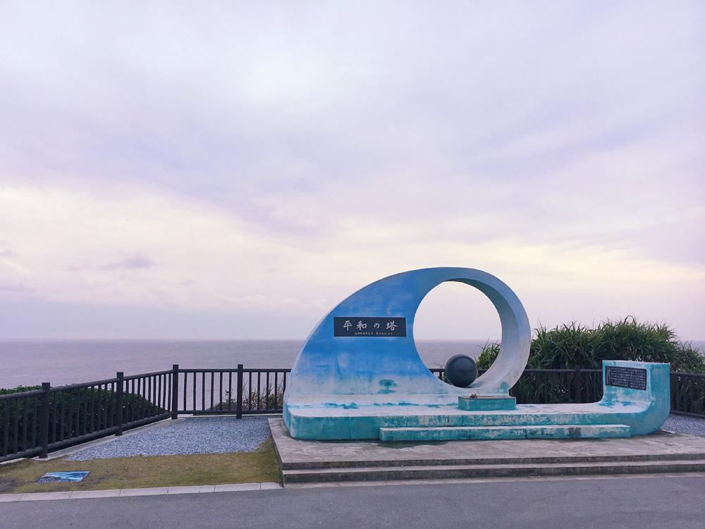 喜屋武岬・平和の塔