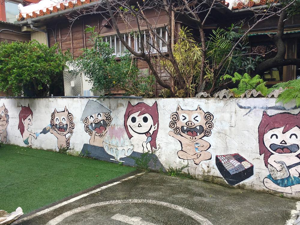 塀に描かれたシーサーとキジムナーの絵