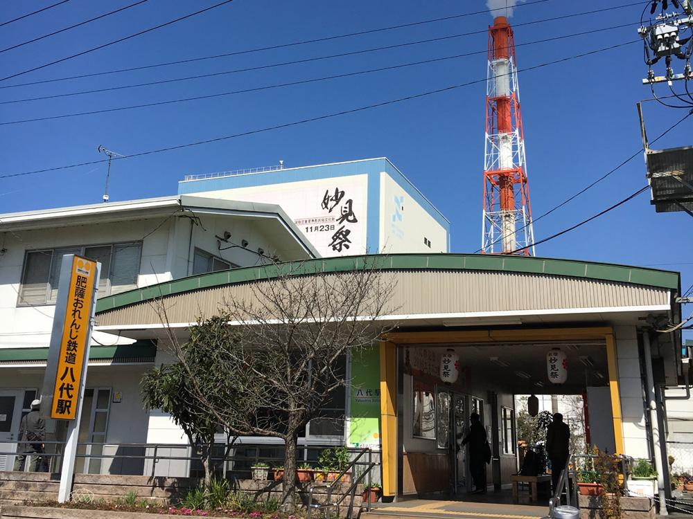 肥薩おれんじ鉄道八代駅