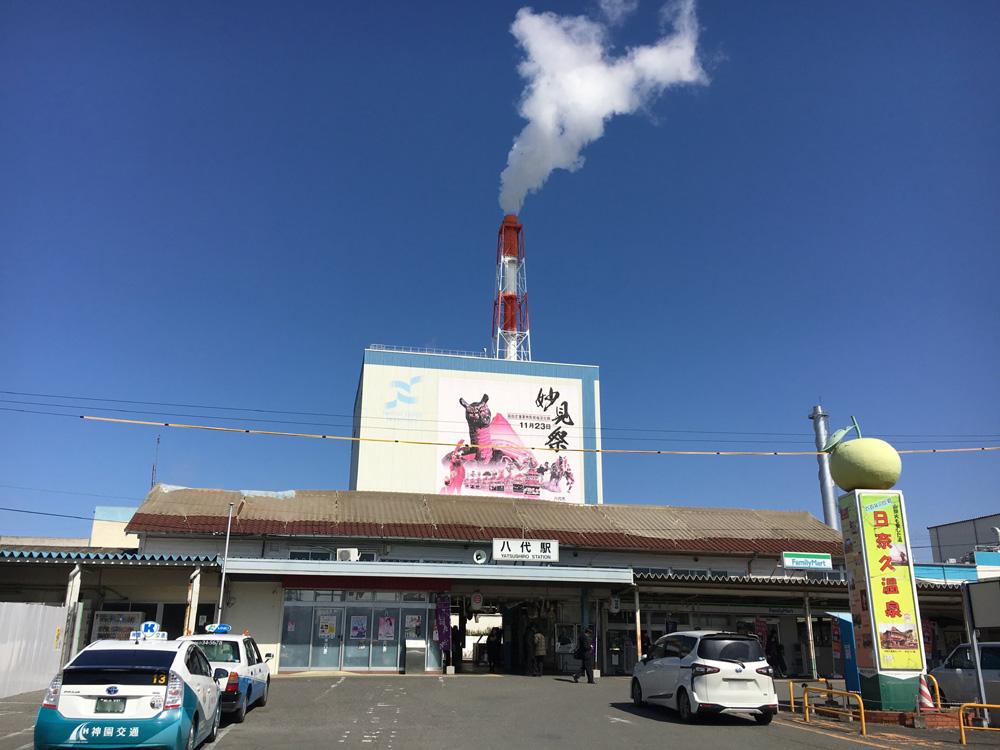 JR八代駅