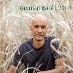 Zanmari Baré 「VOUN」 ~ レユニオン島の場所と歴史と音楽を知る
