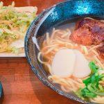 熊本駅近くの沖縄料理店「まーちゃん食堂」で昼食にソーキそば