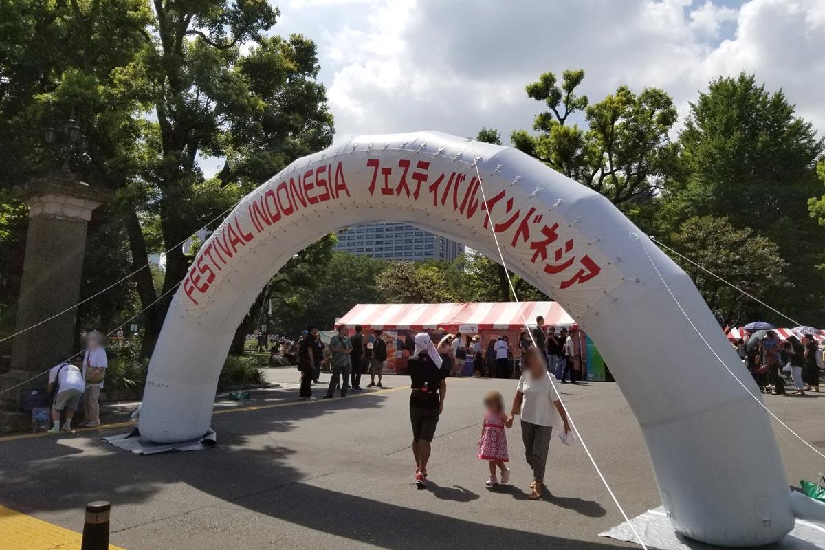 フェスティバル・インドネシア2018@日比谷公園7月29日