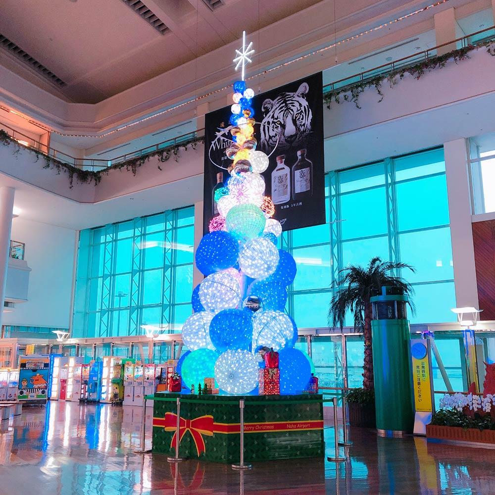 那覇空港2018年のクリスマスツリー