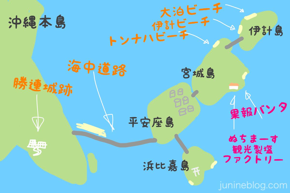 うるま市の観光スポットのイラストマップ