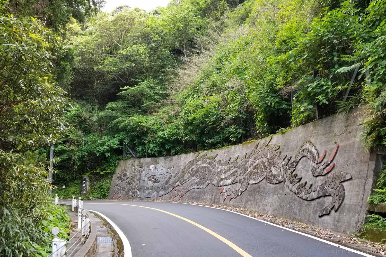登龍峠の龍の壁画