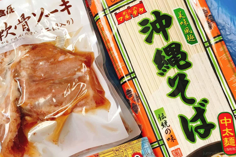市販の軟骨ソーキの画像