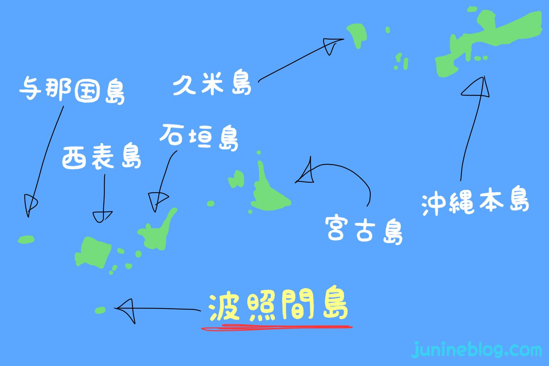 波照間島の位置を示すイラストマップ