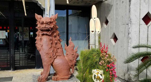 沖縄で年越しと初詣 ~ 食べて、観て、並んで、年末年始の那覇で楽しみ学んだ3日間