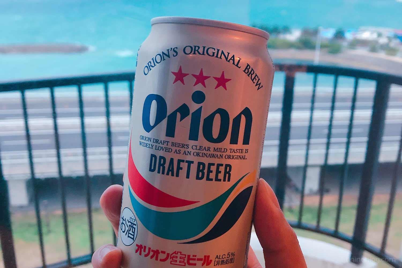 那覇ビーチサイドホテルにてオリオンビール