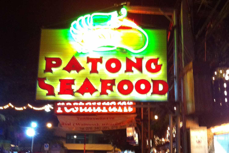 PATONG SEAFOOD ネオン看板