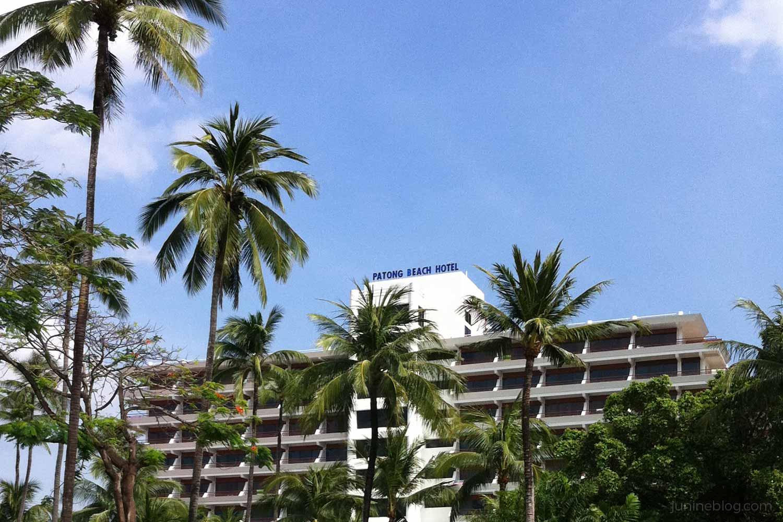 プーケット、パトンビーチホテル