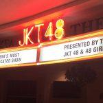 5年前インドネシアにJKT48を観に行ったときの写真と思い出話