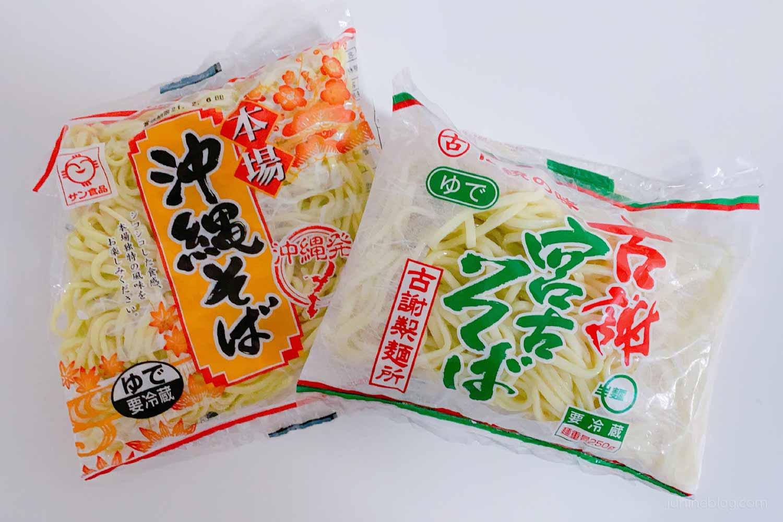沖縄そば麺・サン食品と古謝製麺所